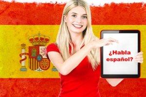 Corrección, Estilo y Variaciones de la Lengua Española